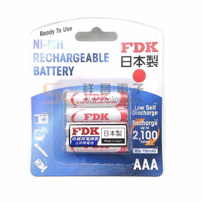 日製 FDK 4號 低自放鎳氫電池 750mA 4入