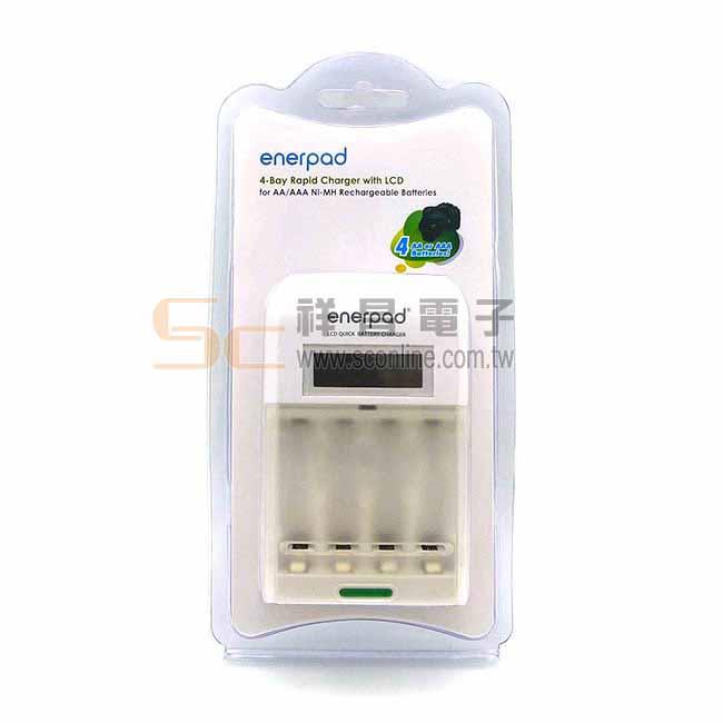 TG2800鎳氫電池充電器 適用國際電壓 AC110-240V