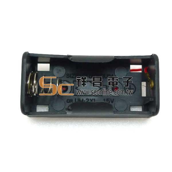 2號電池盒 1只 (50入) 海外訂單 含運費