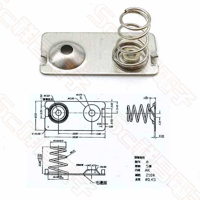 3396E 4號電池盒彈片 電池盒彈簧片 彈片 彈簧 電池正負極彈磺片
