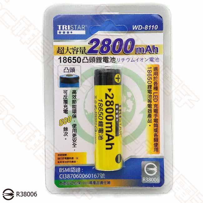 TRISTAR WD-8110 18650凸頭鋰電池 2800mAh 1入 黃色