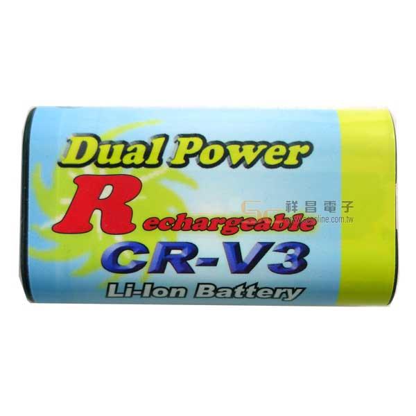 VISION CR-V3 數位相機鋰電池