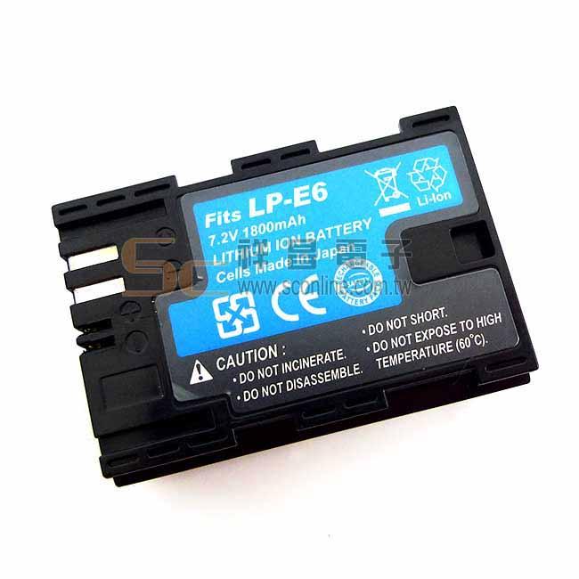 CANON LP-E6 數位相機專用鋰電池 副廠鋰電池 (採用日製電芯)