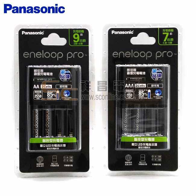 Panasonic eneloop pro 黑鑽低自放電池充電組(4號2顆) K-KJ17HC20TW