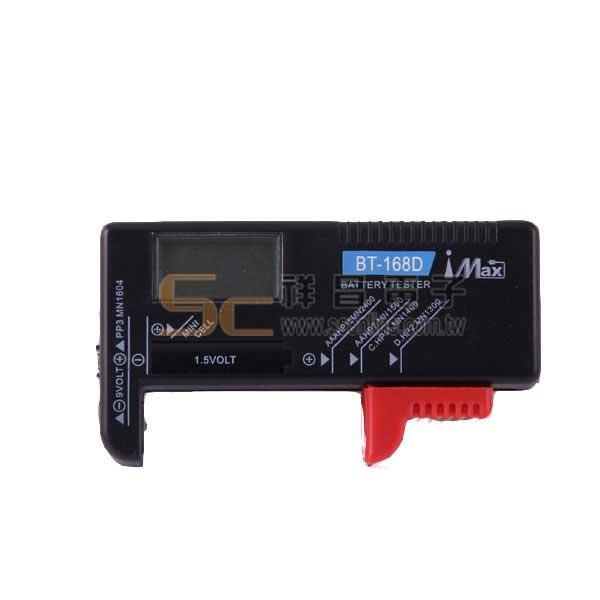 BT-168D 液晶顯示電池測試器 電量測試 Battery Tester