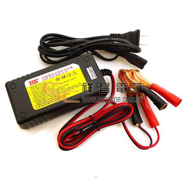 HE 鉛酸蓄電池智能充電器 HB-130803