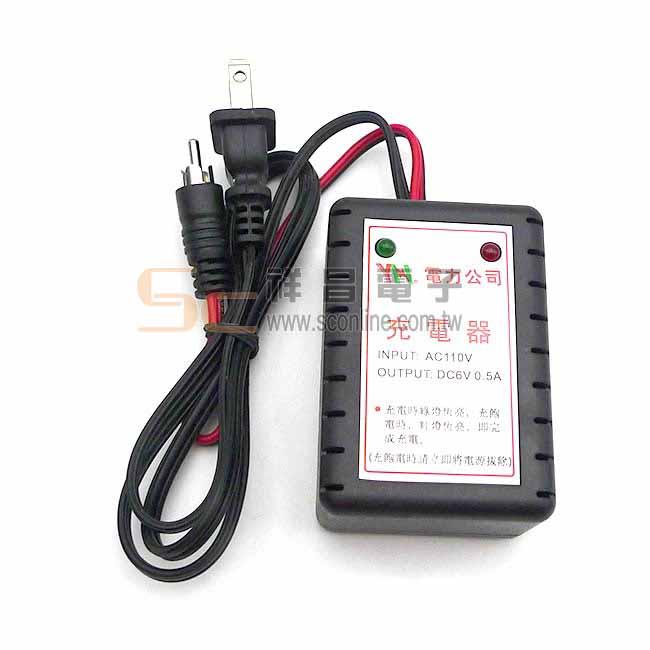 AC轉DC DC6V 0.5A AC110V 鉛酸電池 充電器 GB-6V0.5A
