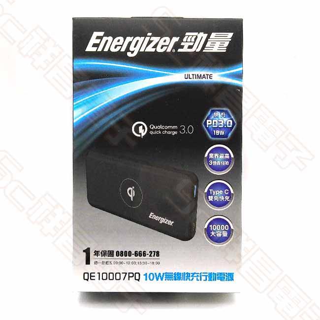Energizer 勁量 QE10007PQ PD3.0 10W無線快充行動電源 6500mAh 黑色