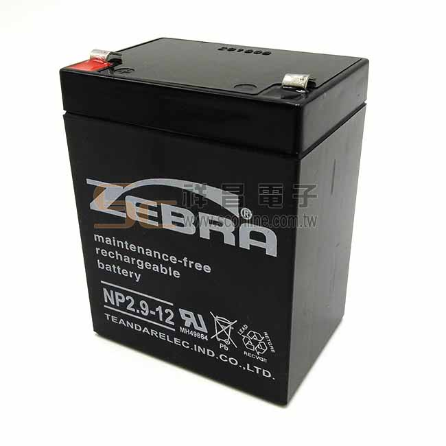 ZEBRA 12V / 2.9AH 電池 8 x 6 x 10 cm