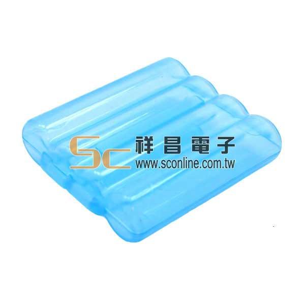 4號電池 4顆 波浪型 電池盒 / 電池保存盒 / 電池收納盒 / 電池保護盒