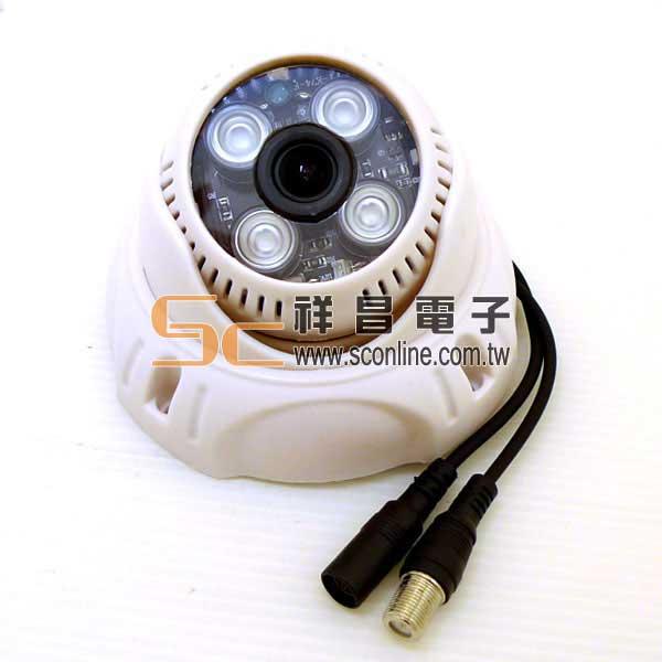 台灣製 國際 TON-889H 700TVL 彩色半球高畫質攝影機