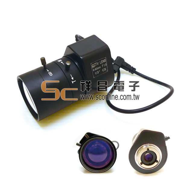 監視器材攝影機 DC自動光圈鏡頭 6-60mm F1.6變焦鏡頭 V6606D-16