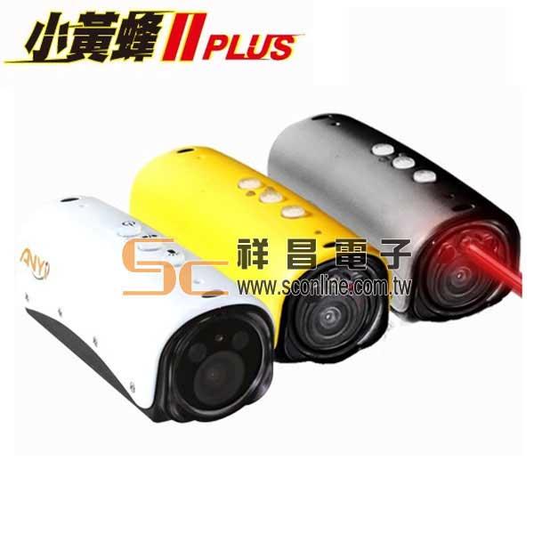 小黃蜂II PLUS 1080p 防水運動攝影機 - 黃色