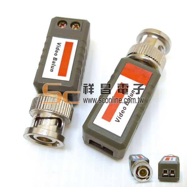 BNC頭/雙絞 傳輸器 VB101