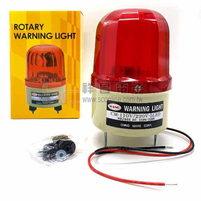 小型工程警示燈(紅色)