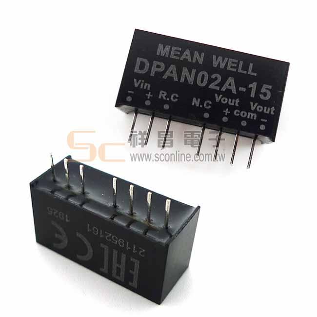 MEAN WELL 隔離式DC/DC轉換器 電源供應器 (DPAN02A-15)