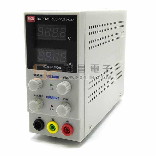 MCH MCH-K305DN電源供應器30V/5A