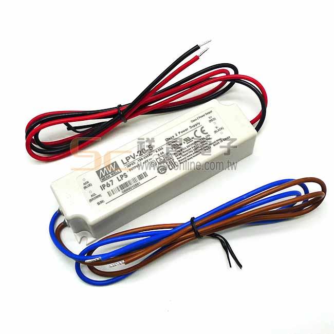 MW 明緯 防水型電源供應器 LPV-20-5
