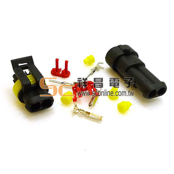 HID 防水接頭 2孔 - 18AWG